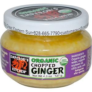 Грэйт Истерн Сан, Organic Chopped Ginger, 4.5 oz (127 g) отзывы