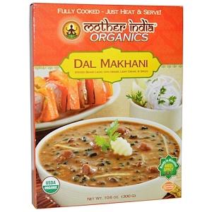 Грэйт Истерн Сан, Mother India Organics, Dal Makhani, Medium Spicy, 10.6 oz (300 g) отзывы