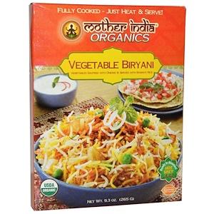 Грэйт Истерн Сан, Mother India Organics, Vegetable Biryani, Hot Spicy, 9.3 oz (265 g) отзывы