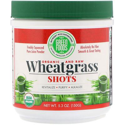 Купить Сырой натуральный сок из ростков пшеницы, 5.3 унции (150 г)