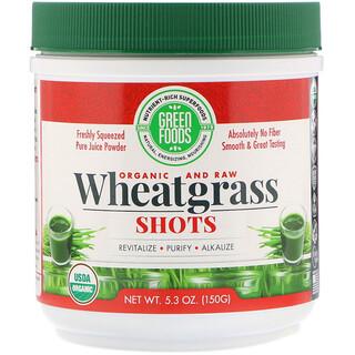 Green Foods Corporation, オーガニック & ロウ ウィート・グラス・ショット, 5.3 オンス (150 g)