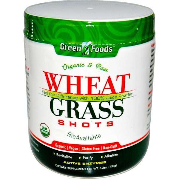Green Foods Corporation, 有機小麥粉,5、3盎司(150克)
