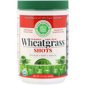 Грин Фудс Корпорэйшн, Organic & Raw, Wheatgrass Shots, 10.6 oz (300 g) отзывы покупателей