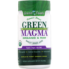 Green Foods, Green Magma,大麥草汁粉,2.8 盎司(80 克)