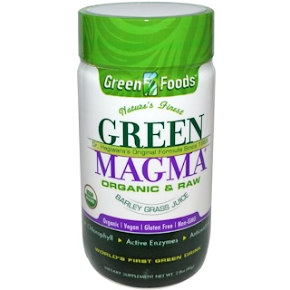 Green Foods Corporation, Green Magma, Barley Grass Juice, 2.8 oz (80 g)