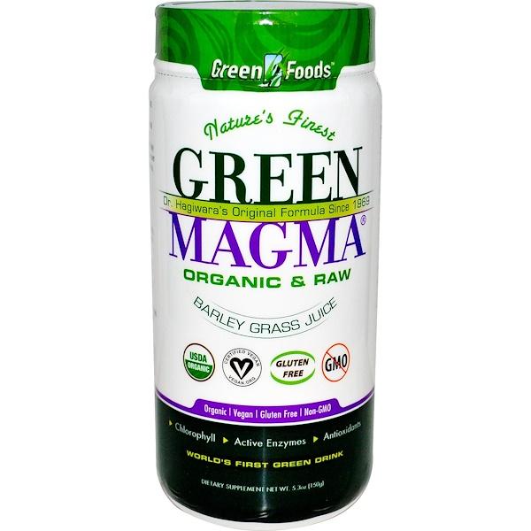 Green Foods Corporation, 有機青岩漿大麥草汁,5、3盎司(150克)