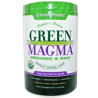 Green Foods Corporation, グリーンマグマ大麦若葉ジュース、10.6 oz (300 g)