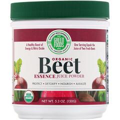 Green Foods, 有機甜菜精華汁粉,5.3 盎司(150 克)