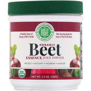 Green Foods Corporation, Suco de Essência de Beterraba Orgânica em Pó, 150 g (5,3 oz)