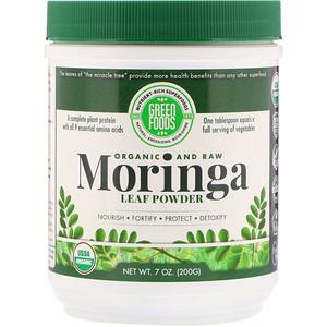 Грин Фудс Корпорэйшн, Organic and Raw, Moringa Leaf Powder, 7 oz (200 g) отзывы