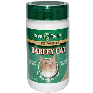 Green Foods Corporation, Barley Cat, 3 oz (85 g)