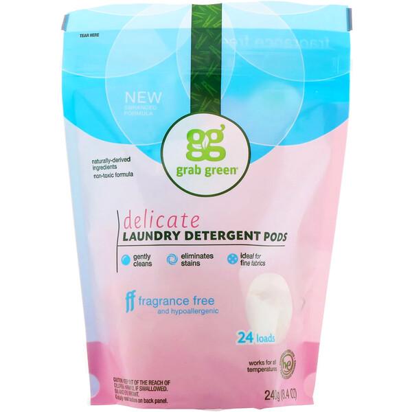 Grab Green, 溫和洗衣粉,無香型,24粉莢, 8.4 盎司 (240 克)