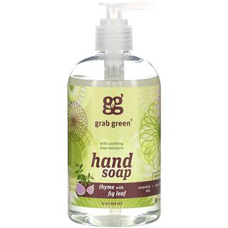 Grab Green, Мыло для рук, тимьян с фиговым листом, 12 унций (355 мл)