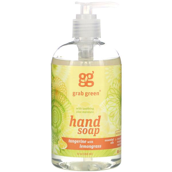 Hand Soap, Tangerine with Lemongrass, 12 oz (355 ml)