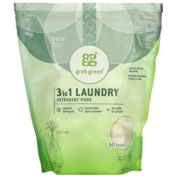 Grab Green, стиральный порошок в капсулах 3-в-1, ветивер, 60загрузок, 0,9кг (2фунта)