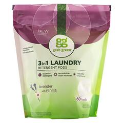 Grab Green, 3 合 1 洗衣包,薰衣花草香味,60 次用量,2 磅 6 盎司(1080 克)