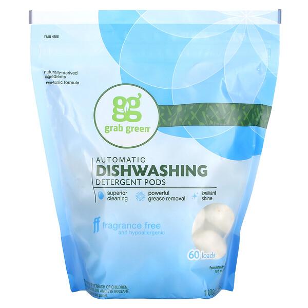 Grab Green, Automatic Dishwashing Detergent Pods, Fragrance Free, Spülmitteltabs für die Spülmaschine, parfümfrei, 60 Tabs, 1.080 g (2 lbs., 6 oz.)