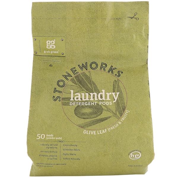 GrabGreen, Stoneworks, Laundry Detergent Pods, Olive Leaf, 50 Loads, 1.65 lbs (750 g)