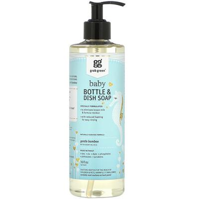 Grab Green Baby Bottle & Dish Soap, 16 oz (473 ml)