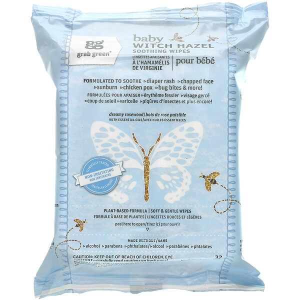 Baby Witch Hazel Soothing Wipes, 32 Wipes
