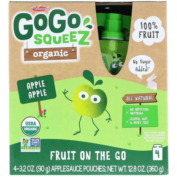 GoGo SqueeZ, オーガニックアップルソース、アップルアップル、4ポーチ、各3.2オンス (90 g) (Discontinued Item)
