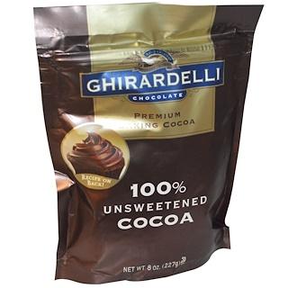 Ghirardelli, برميم بيكنج الكاكاو، 8 أونصة (227 جرام)