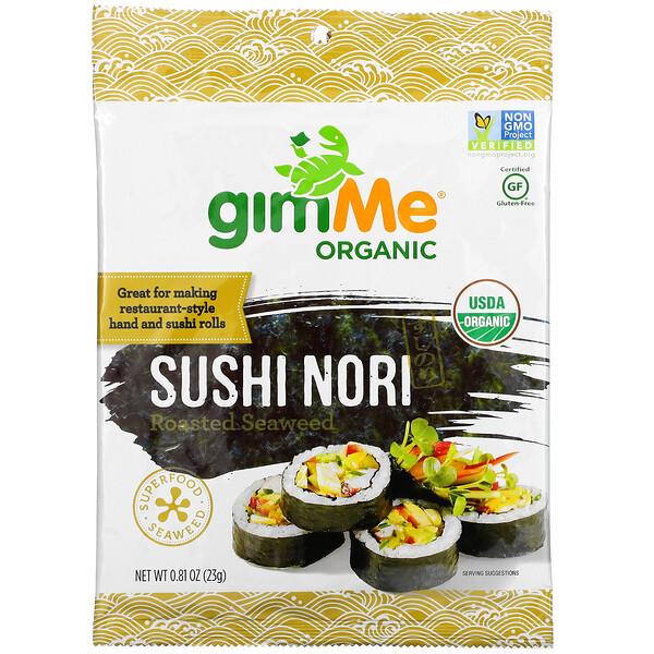 Sushi Nori, Roasted Seaweed, 0.81 oz (23 g)