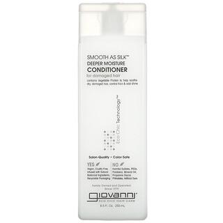 Giovanni, Smooth As Silk, Deeper Moisture Conditioner, For Damaged Hair, 8.5 fl oz (250 ml)
