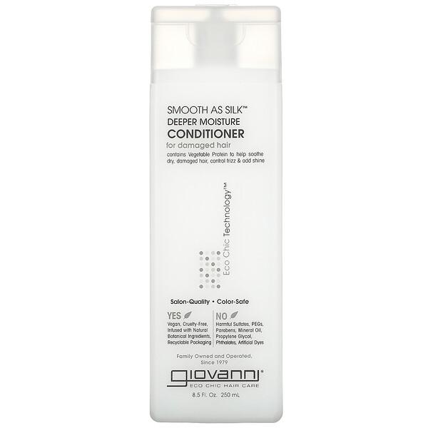 Smooth As Silk, Deeper Moisture Conditioner, For Damaged Hair, 8.5 fl oz (250 ml)