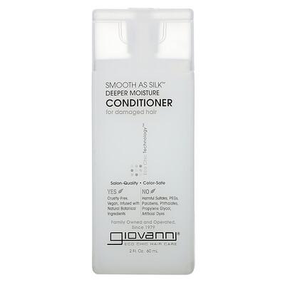 Купить Giovanni Smooth As Silk, Deep Moisture Conditioner, 2 fl oz (60 ml)
