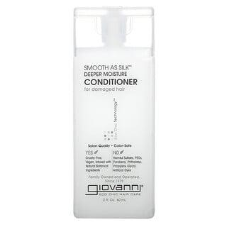 Giovanni, Smooth As Silk, Deeper Moisture Conditioner, For Damaged Hair, 2 fl oz (60 ml)
