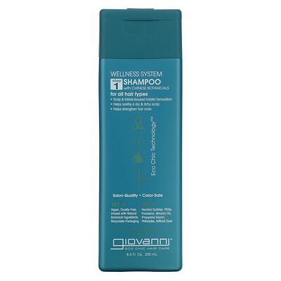Купить Giovanni Шампунь Wellness System с китайскими растениями, для всех типов волос, шаг1, 250мл (8, 5жидк.унций)