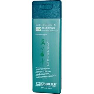 Giovanni, Wellness System Conditioner, Step 2, 8.5 fl oz (250 ml)