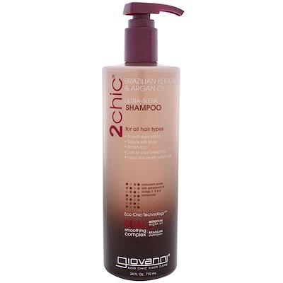 Купить 2chic, ультраразглаживающий шампунь для всех типов волос с бразильским кератином и аргановым маслом, 710 мл (24 жидких унции)