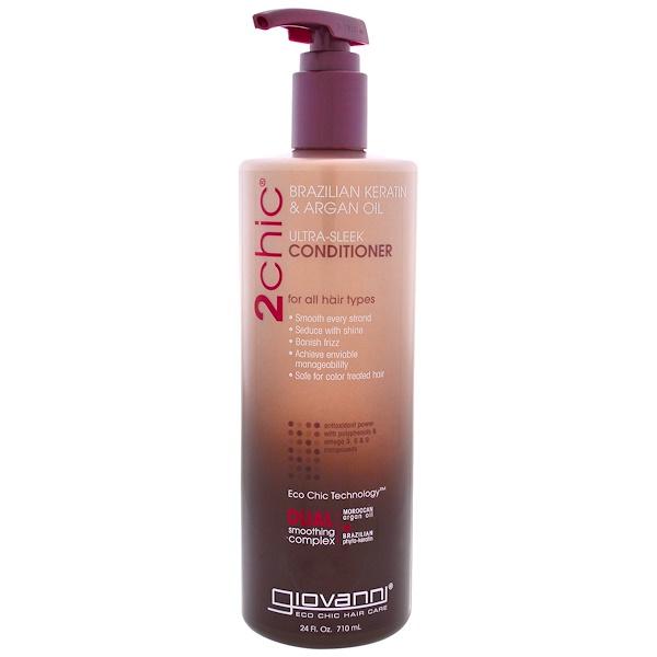 Giovanni, 2chic, Ultra-Sleek Conditioner, for All Hair Types, Brazilian Keratin & Argan Oil, 24 fl oz (710 ml)