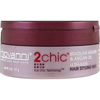 Giovanni, 2chic, ультра-гладкий воск для укладки волос, бразильский кератин и аргановое масло, 57 г (2 унции)