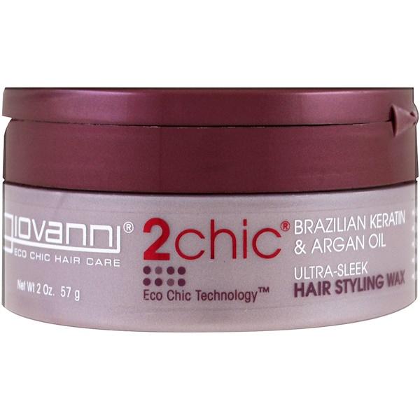 Giovanni, 2chic, Cire de coiffage ultra fluide, Kératine brésilienne et huile d'argan, 2 oz (57 g) (Discontinued Item)