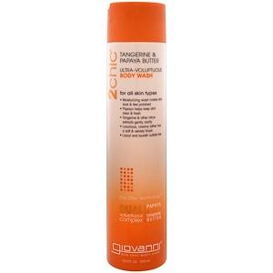 Джиованни, 2chic, Ultra-Voluptuous Body Wash, for All Skin Types, Tangerine & Papaya Butter, 10.5 fl oz (310 ml) отзывы