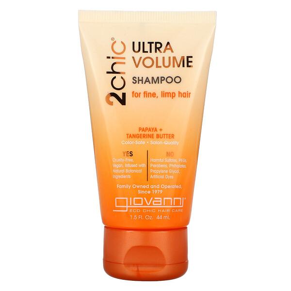 Giovanni, 2chic,超級豐盈洗髮水,適用於細膩柔順的頭髮,番木瓜+橘子醬,1.5 液量盎司(44 毫升)