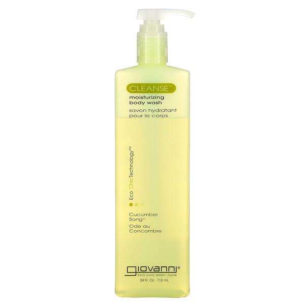Cleanse, Moisturizing Body Wash, Cucumber Song, 24 fl oz (710 ml)