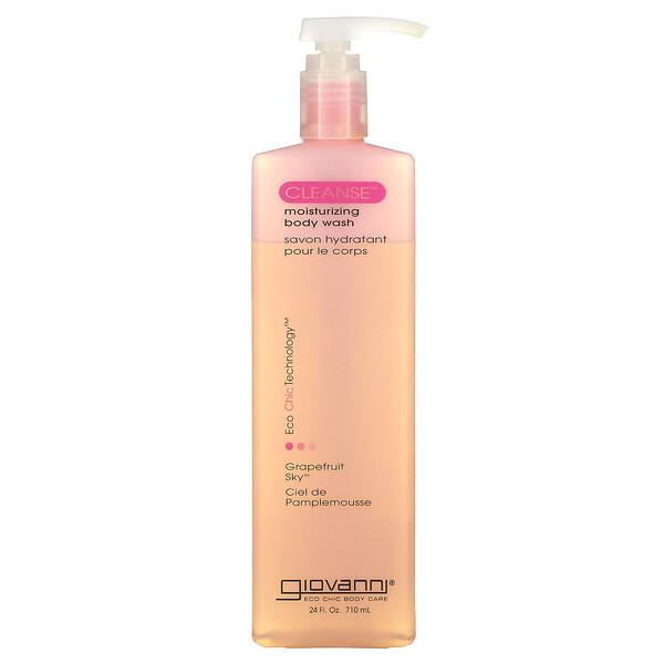 Cleanse, Moisturizing Body Wash, Grapefruit Sky, 24 fl oz (710 ml)