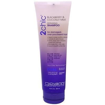 Купить 2chic, восстанавливающий шампунь, для поврежденных волос, черника и кокосовое молоко, 8, 5 жидких унций (250 мл)