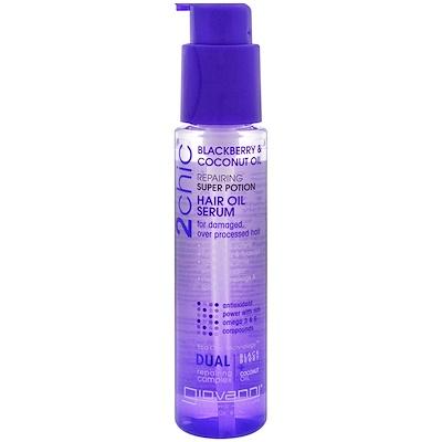 Купить 2chic, восстанавливающая масляная суперсыворотка для волос с ежевикой и кокосовым маслом, 81 мл (2, 75 жидкой унции)