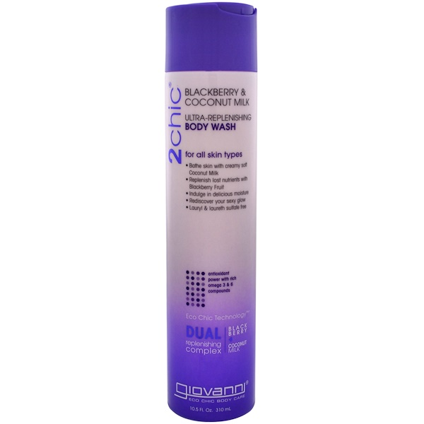 Giovanni, 2chic, Ultra-Replenishing, Body Wash, Blackberry & Coconut Milk, 10.5 fl oz (310 ml) (Discontinued Item)
