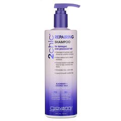 Giovanni, 2chic,修復洗髮水,過度處理的受損頭髮,黑莓 + 椰奶,24 液量盎司(710 毫升)