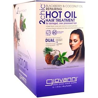 Giovanni, 2chic, Repairing Hot Oil Hair Treatment, Blackberry + Coconut Oil, 12 Packets, 1.75 oz (49 g) Each