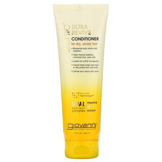 Giovanni, 2chic,超級修復護發素,適用於乾性、難控制的頭發,菠蘿和姜味,8.5 液量盎司(250 毫升)