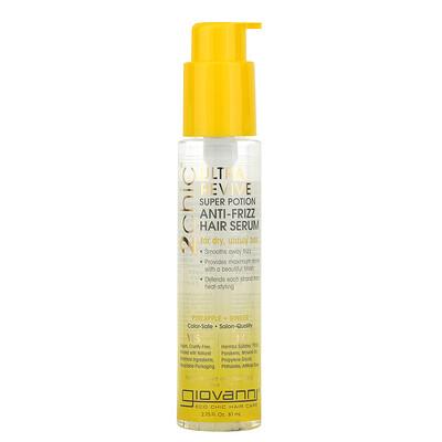 Купить Giovanni 2chic, Ultra-Revive, восстанавливающая сыворотка для волос против пушения «Ананас + имбирь», 81 мл (2, 75 жидк. унции)