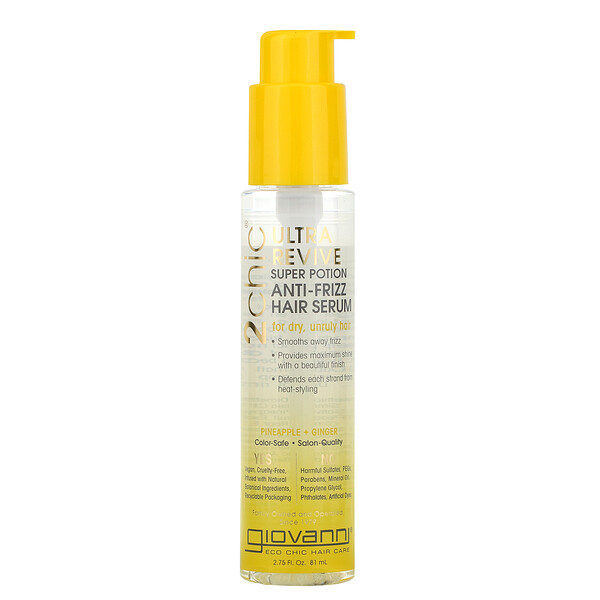 2chic, Ultra-Revive Super Potion Anti-Frizz Hair Serum, Pineapple & Ginger, 2.75 fl oz (81 ml)
