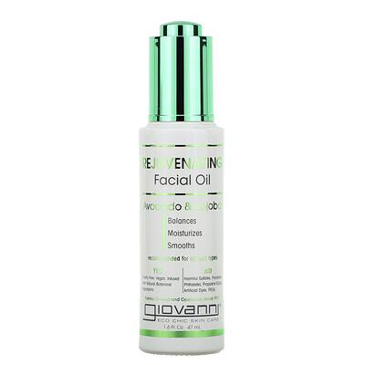 Купить Giovanni Rejuvenating Facial Oil, Avocado & Jojoba, 1.6 fl oz (47 ml)